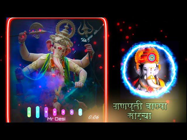 Ganpati Bappa Morya Special Video    Ganpati Bappa WhatsApp Status    Ganesh Chaturthi Status Video