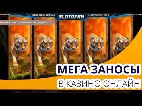 Самые выигрышные казино 2020 слоты в онлайн