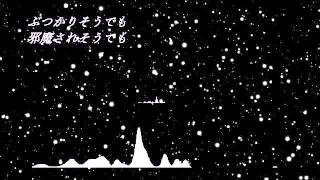 オリジナル、まっすぐ(まっつぐ)、松川よういち