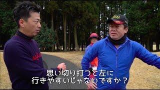 01:30 ゴルフはリズム!! 08:07 武市プロのスイング解説〜1〜 09:41 ...