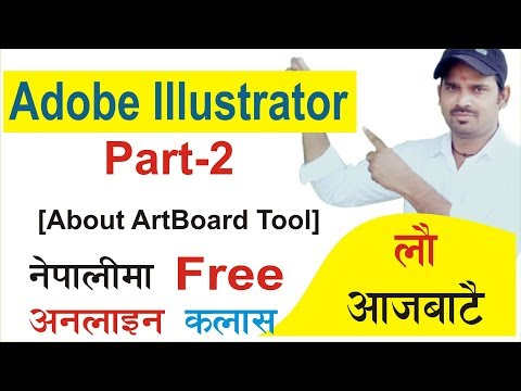Adobe Illustrator Tutorial in Nepali [Part-2] |  Artboard Tool in Illustrator | Graphics Design DTP thumbnail