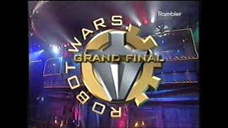 Битвы Роботов (РУССКАЯ ОЗВУЧКА!) - ФИНАЛ 4 СЕЗОНА! (RobotWars - Season 4, Grand Final)