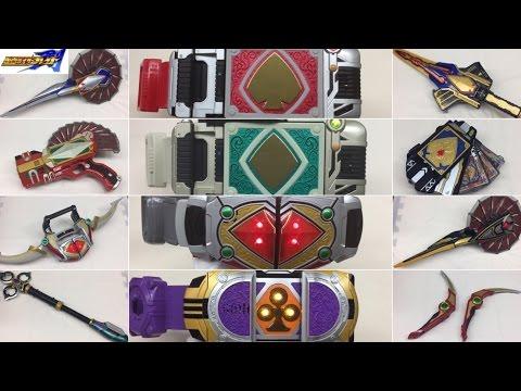 kamen rider blade all dx henshin belt & weapon sounds