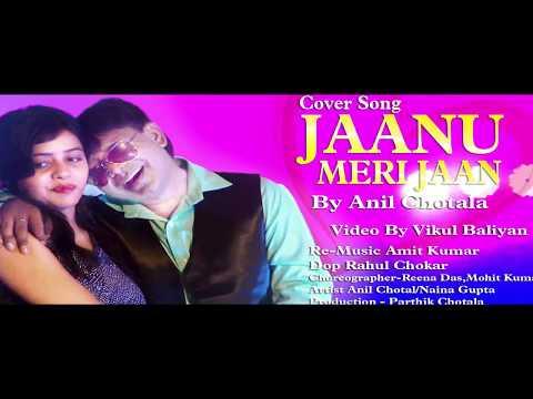 Promo Cover Song//JAANU MERI JAAN//Singer-Anil Chotala//COMING SOON