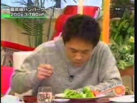 ステーキ 五反田 カサローエモ