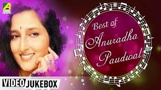 Best of Anuradha Paudwal | Pujar Thala Bhora Chhilo | Bengali Songs Video Jukebox