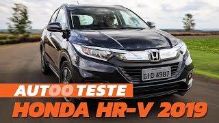 honda #hrv #hondahrv A partir deste mês a Honda inicia as vendas do...