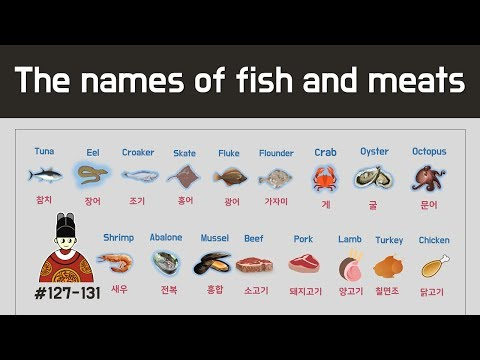 The Names Of Fish And Meats In Korean  생선 , 고기