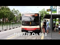 [SMRT](Retired)TIB977P On 913( Mercedes Benz O405G Hispano MKII)