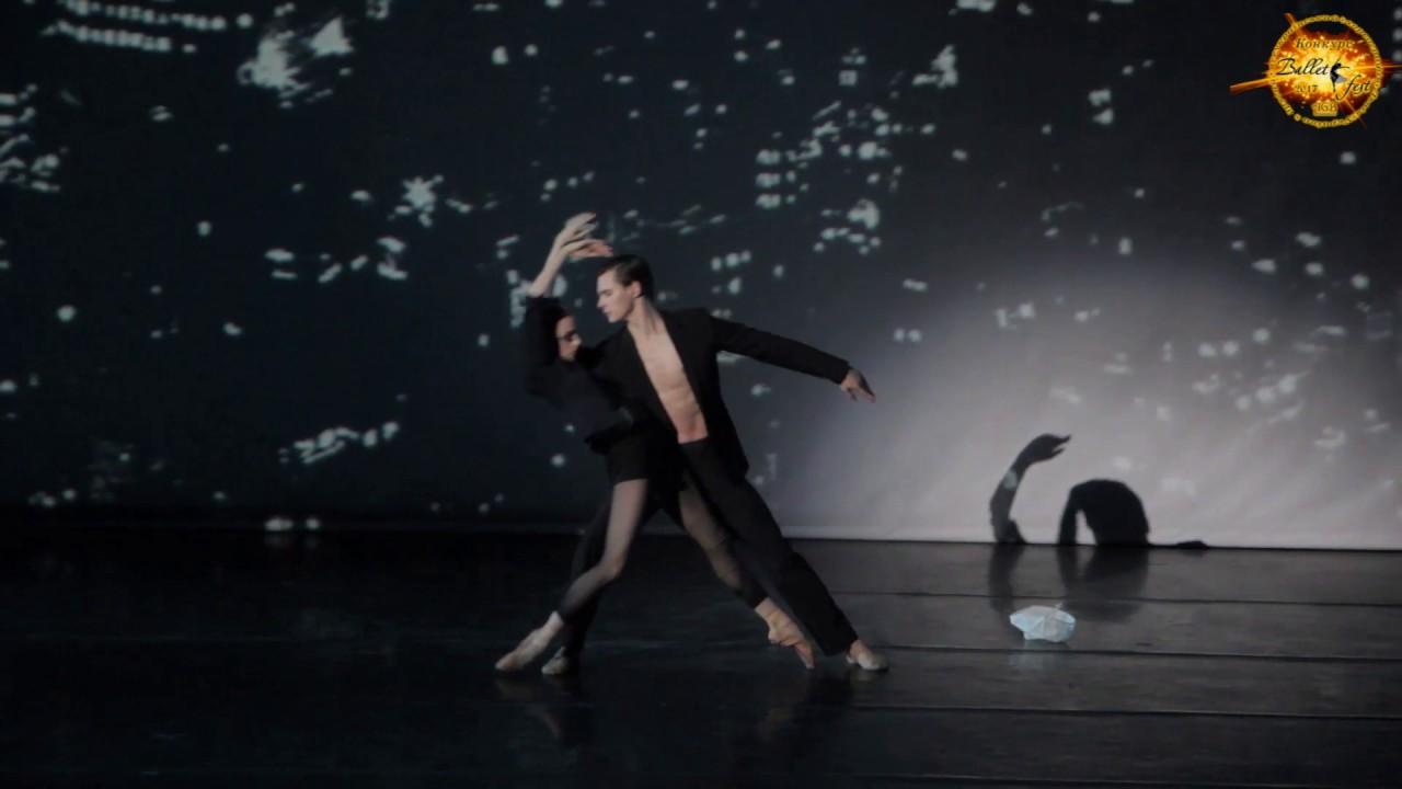 "Хореограф - Анна Герус (Anna Gerus) - ""Behind"".  Ballet - Fest 2017"