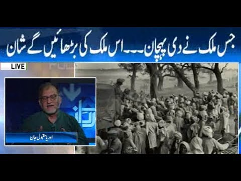 Special discussion on Independence day - Orya Maqbool Jaan-  Neo News