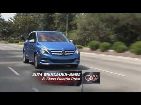 MotorWeek | Quick Spin: 2014 Mercedes-Benz B Class Electric Drive