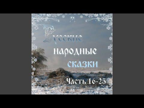 2004 Иванушка-дурачок