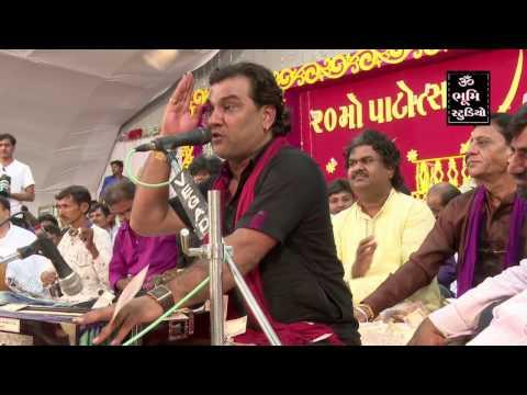 MANGALDHAM BHAGUDA || 20 MO PATOTSAV || KIRTIDAN GADHVI || BS HD DVD 03