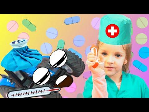 Синий трактор- капризный пациент у доктора