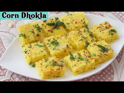 Corn Dhokla Recipe  Instant Sweet Corn  Rava Dhokla        Priya R  MOIR