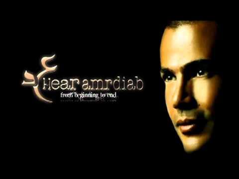 Amr diab yehemak fe eih mp3 download.