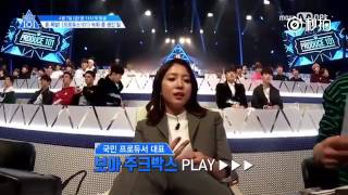 "170407 BoA singing TaeYeon ""I"" @Produce 101 Season 2"