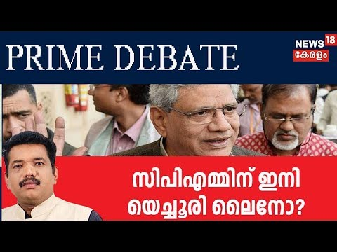 Prime Debate  | 22nd April 2018