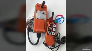 видео Дистанционное управление кран балками и кранами