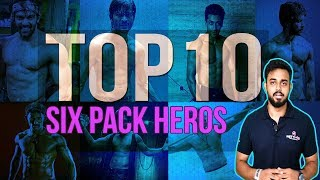 Top 10 Six Packs Tamil Heroes ! Why Ajith & Vijay In The List ? | Six Packs Kollywood Actors
