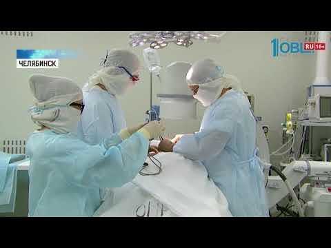 В Челябинске хирурги спасли женщину, удалив позвонок