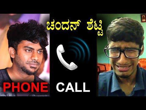 Bigg Boss Kannada Season 5 Winner Chandan Shetty Phone Call recordingPrank Funny Kannada Comedy