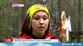Обычаи и традиции малых народов Севера