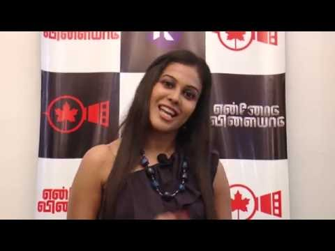 Actress CHANDINI Speaks About ENNODU VILAYADU