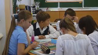 Открытый урок учителя географии МАОУ СОШ №8 г. Гулякиной Елены Александровны