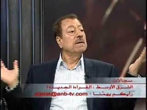 الشرق الأوسط : القراءة الجديدة! عبد الباري عطوان