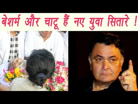 Vinod Khanna: Rishi Kapoor LASHES OUT at Salman, Shahrukh, Aamir for their absence | FilmiBeat