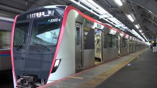 【都営】5500形 5505編成 普通 高砂行き 曳舟発車 (FHD)