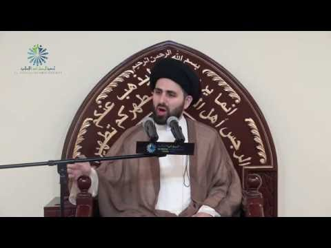 Were there people before Prophet Adam (A.S.)? - Sayed Mohammed Baqer Al-Qazwini