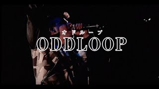 USS - Oddloop (オドループ) [Official Video]