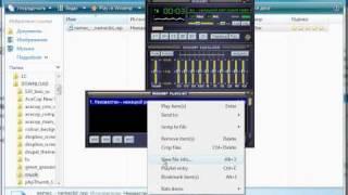Как узнать название песни mp3 с помощью winamp