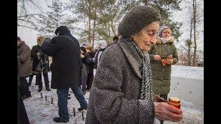 Память жертв Холокоста почтили в деревне Поречье Пуховичского района