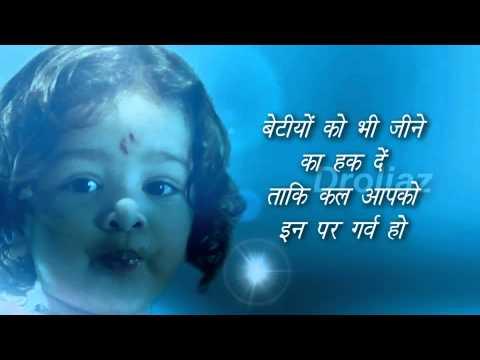 Betiyan Vardaan Hai by Narayani Droliaz Digital | Tribute to Satyamev  Jayate's First Episode