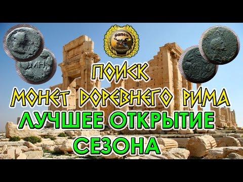 Форумы Форум Нумизматов Старая Монета