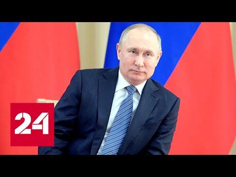 ⚡ Кремль анонсировал новое обращение Путина к нации. 60 минут от 02.04.20