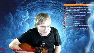 Песни под гитару Бессмертный Высоцкий.Очень странная сказка ...TB №255