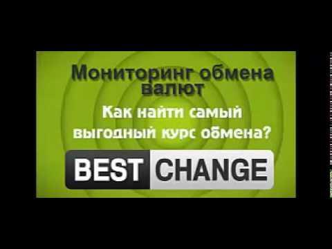 обменники валюты татарбунары график работы