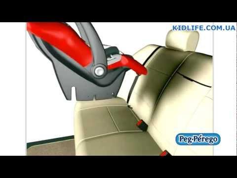 Установка автокресла Peg Perego Primo Viaggio Tri-Fix в машину