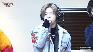 iKON - LOVE SCENARIO, 아이콘 - 사랑을 했다[정오의 희망곡 김신영입니다]20180207