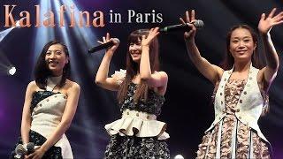「Kalafina」初出演したJapan Expoのライブハウスを満員にした極上の歌姫~欧州のファンの前で奏でた美声~Kalafina in Paris 2014