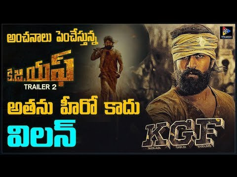 Actor Yash's KGF Movie Trailer 2 Is Out || Latest Cinemas || Telugu Full Screen