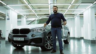 BMW X6 Дооснащение, Алькантара и Полимерная пленка ч.1