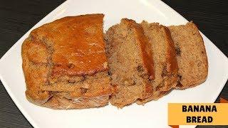 Banana Bread Recipe | Eggless Banana Bread | Walnut & Chocolate chips Banana Bread | Banana Cake