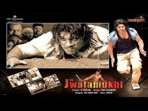 Ek JWALA MUKHI - Full South Indian Super...