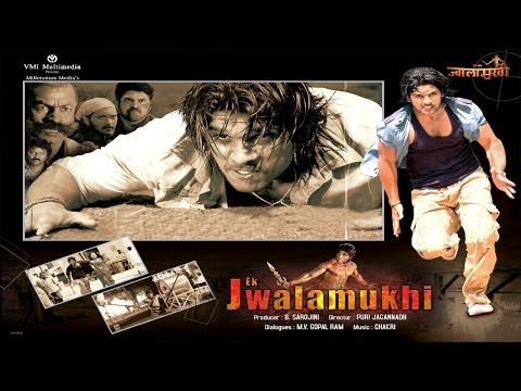 Ek JWALA MUKHI - Full South Indian Super Dubbed Action Film - HD Latest Movie 2016